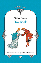 Front cover for Toy Book